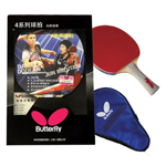 9663 - Butterfly 401 FL Racket