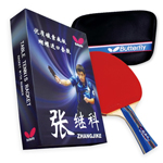 9549 - Butterfly Zhang Jike Box Set