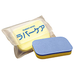 8760 - Butterfly Rubber Care Sponge