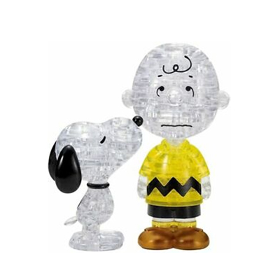 760094-Clearly Puzzled 3D Sun Puzzler